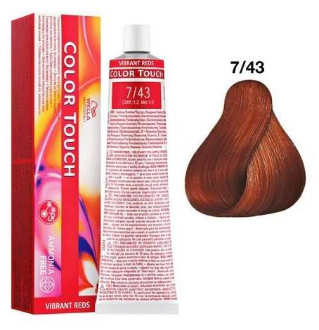 wella-professionals-farbe-touch-vibrant-reds-7-43-60-ml